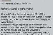 Lovecraft iPod