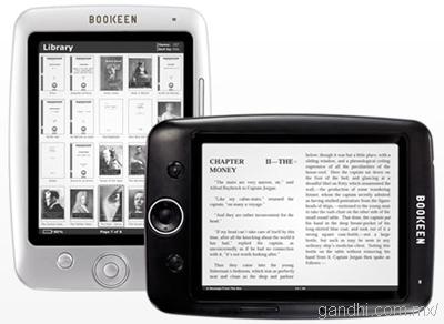 Librerías Gandhi a la caza de lectores digitales