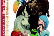Poster día internacional del libro infantil y juvenil