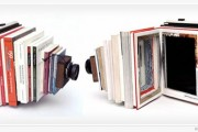 Fotos en libro
