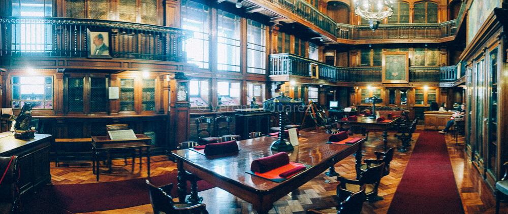 Sala Medina, Biblioteca Nacional de Chile