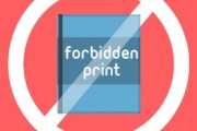forbiden print